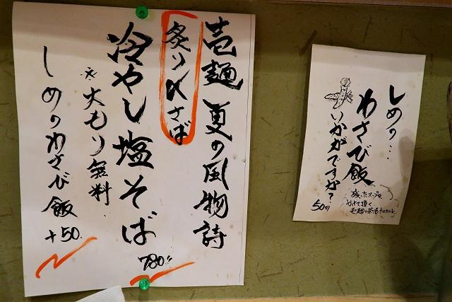 150614-fukusima-009-S.jpg