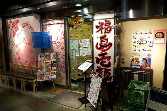 150614-fukusima-016-S.jpg