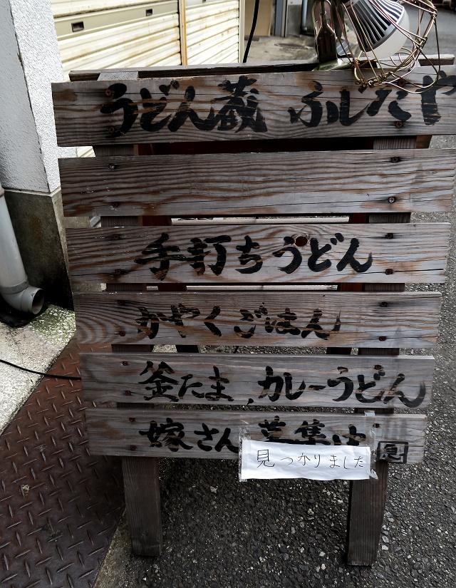 150617-fujitaya-003-S.jpg