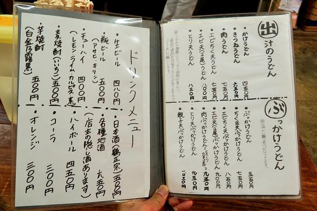 150617-fujitaya-014-S.jpg