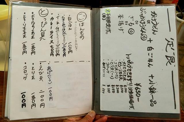 150617-fujitaya-016-S.jpg