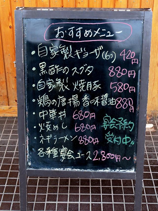 150617-yamatetu-003-S.jpg