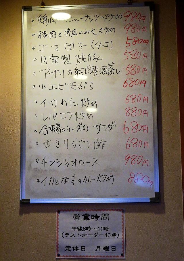 150617-yamatetu-009-S.jpg