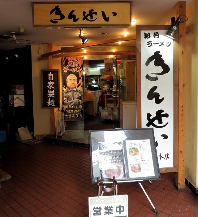 150622-kinsei-002-S.jpg