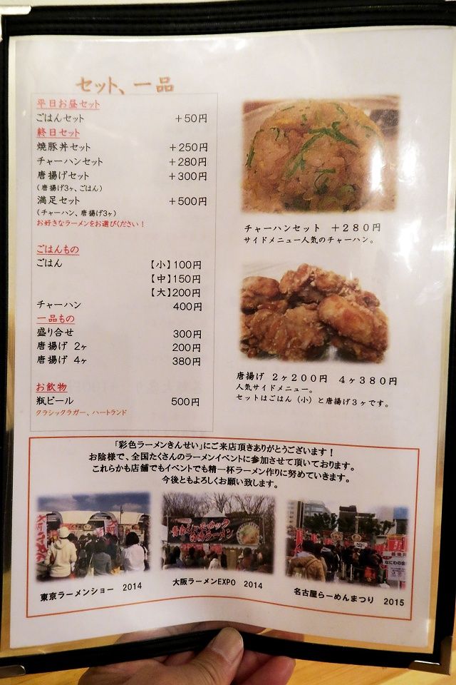 150622-kinsei-005-S.jpg