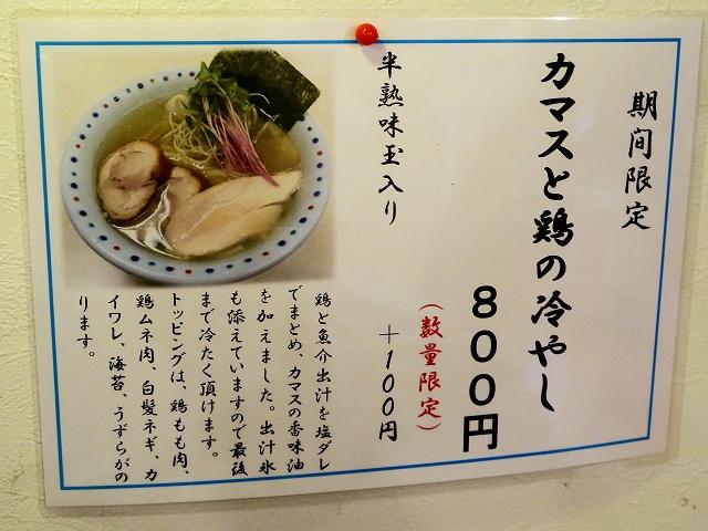 150622-kinsei-006-S.jpg