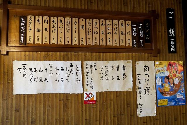 150622-tarou-016-S.jpg