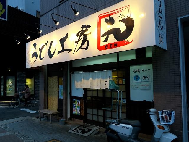 150624-gen-001-S.jpg