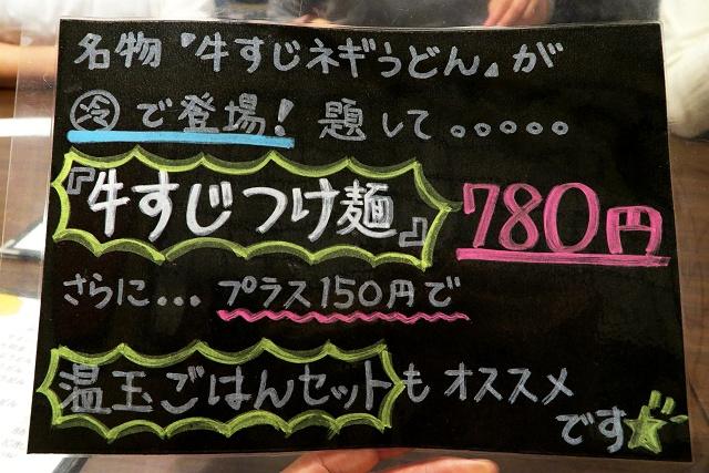 150624-gen-004-S.jpg