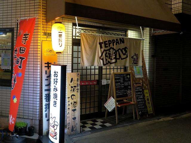 150624-kensin-001-S.jpg