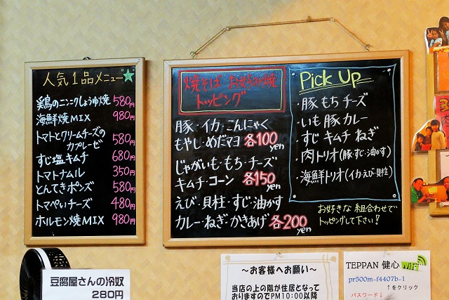 150624-kensin-007-S.jpg