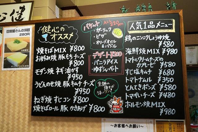 150624-kensin-008-S.jpg