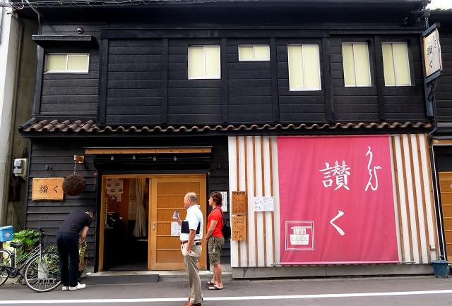 150630-sanku-002-S.jpg