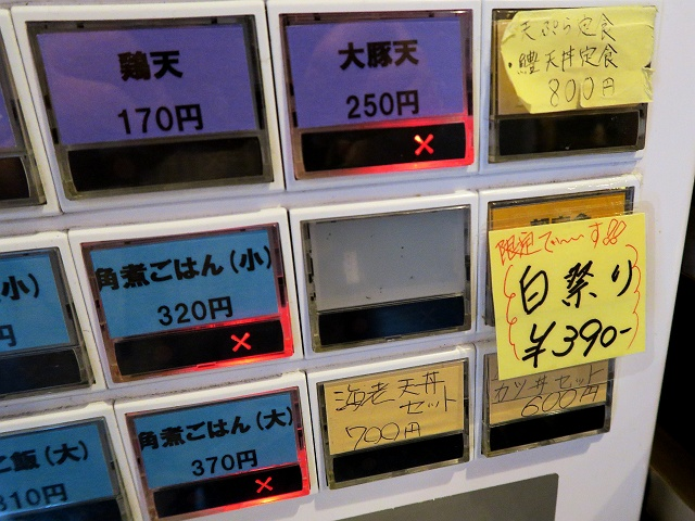 150630-sanku-006-S.jpg
