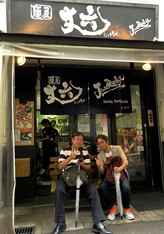 150705-jyouroku-001-S.jpg