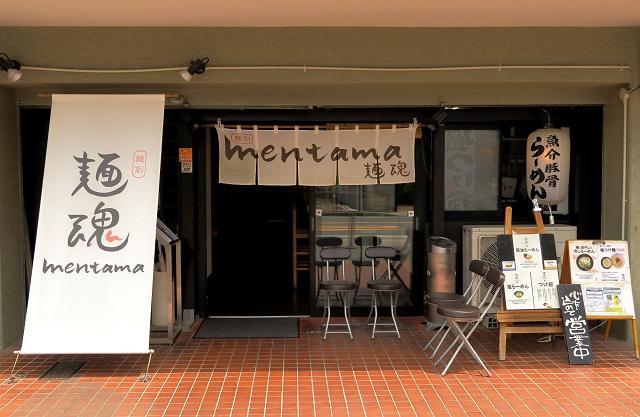 150703-麺魂-001-S