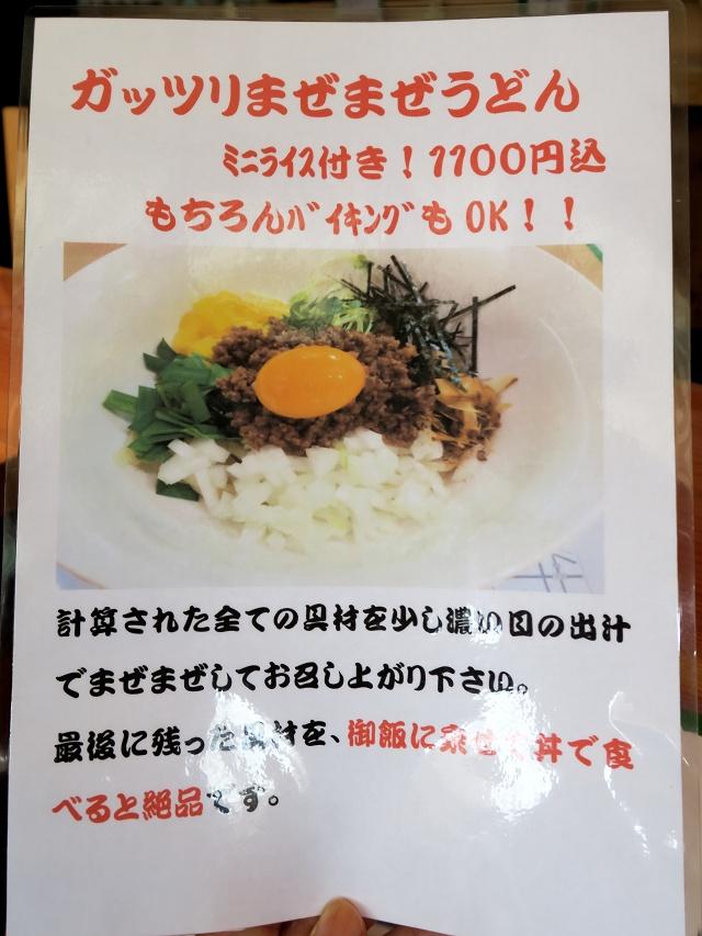 150705-優心-008-S