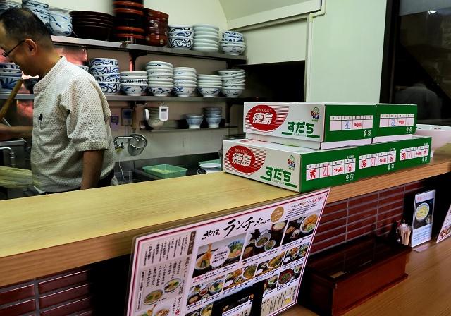 150718-麺匠やしま-004-S