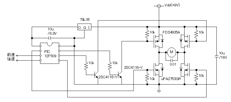 ラジコンHブリッジ修理回路図