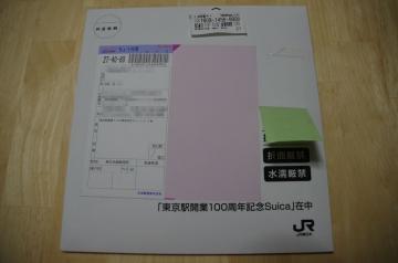 IMGP8552.jpg
