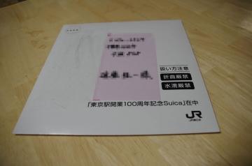IMGP8555.jpg