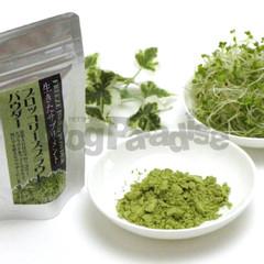 p_broccoli640_01.jpg