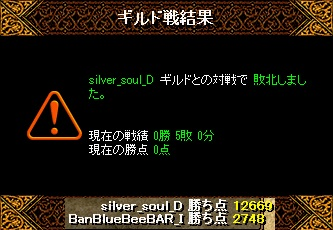 [150714]silver_soul_D[2748-12669]