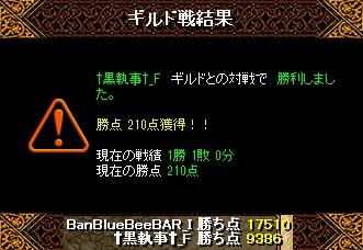 [150716]黒執事_F[17510-9686]