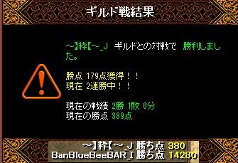 [150721]~】粋【~_J [14280-380]