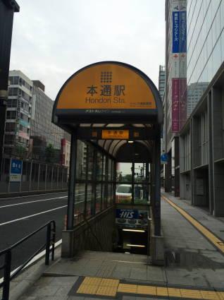 広島017