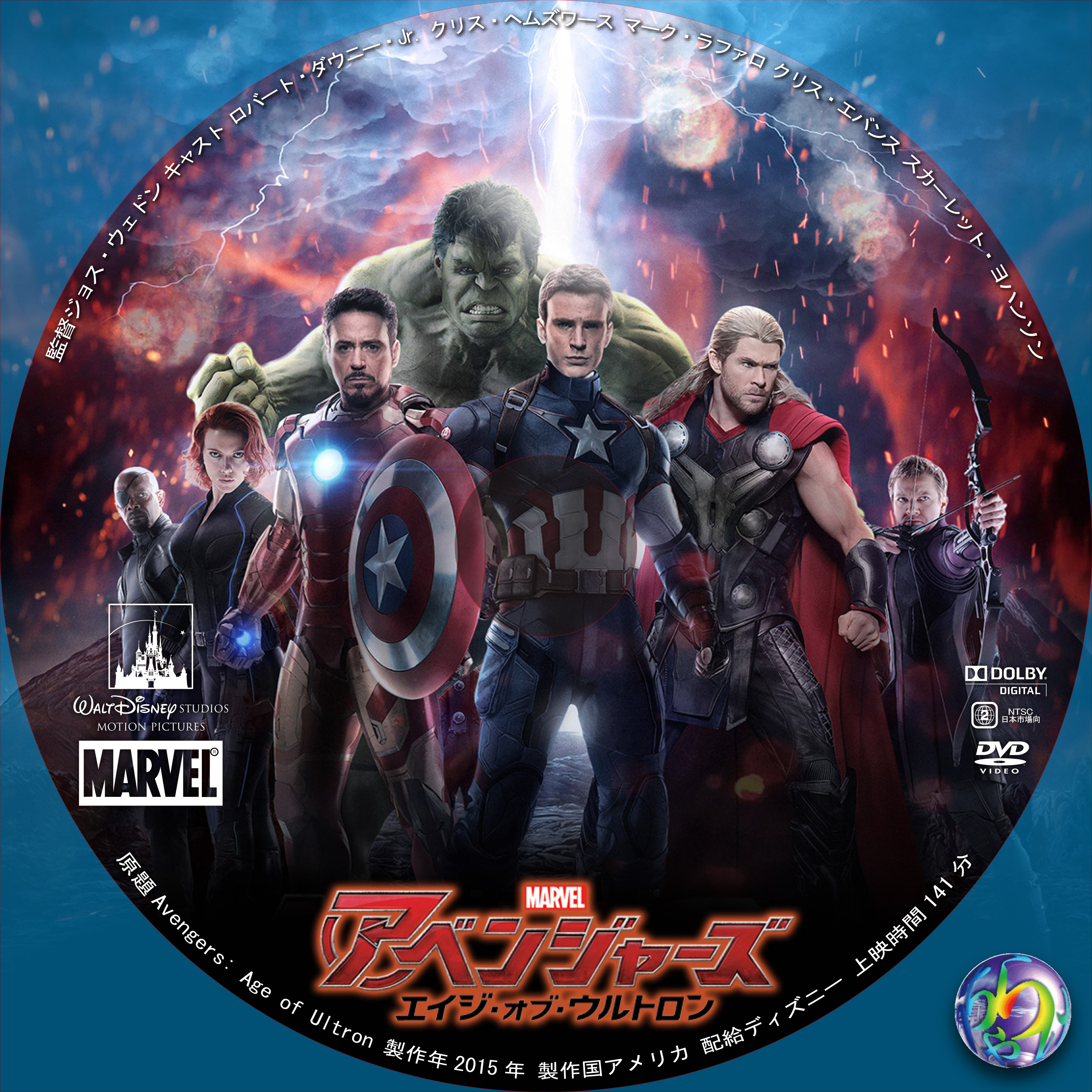 Simple life with ucharake - Fondos de pantalla 3d avengers ...