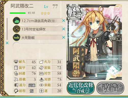 abukaini_04.jpg