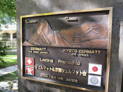 Zermatt_115