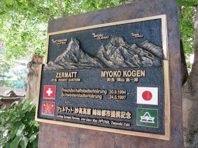 Zermatt_116