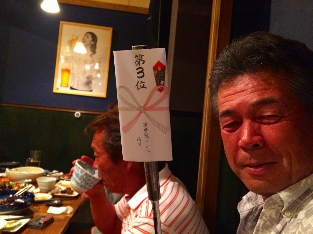 20150721西川還暦 (11)