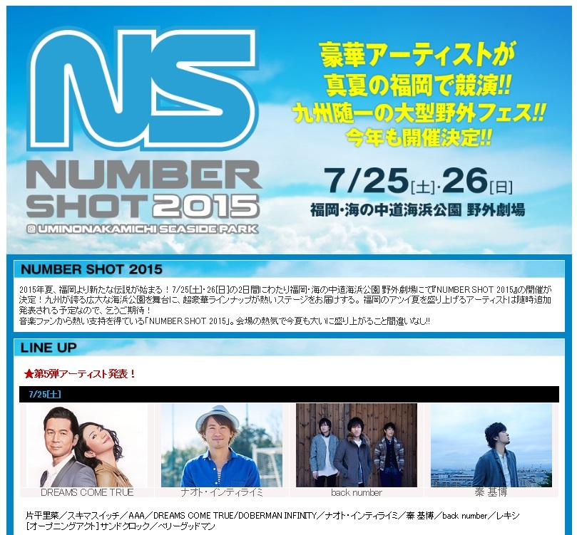 20150724NS.jpg