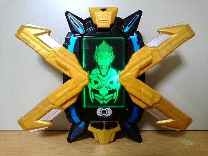 DXエクスデバイザー変身セット3