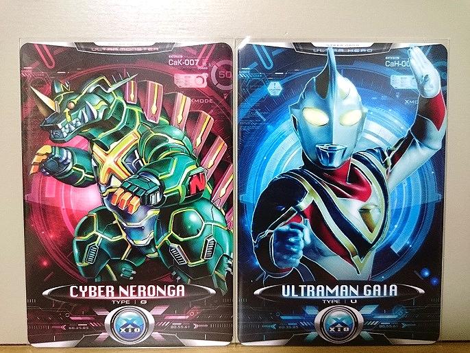 サイバーカード カードダス6
