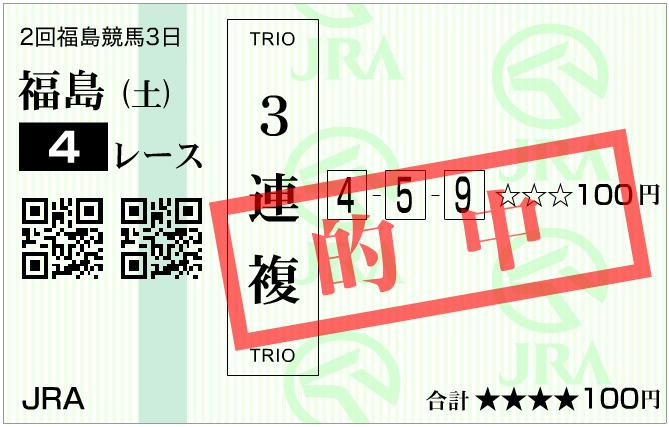 fukushima4_0711.jpg