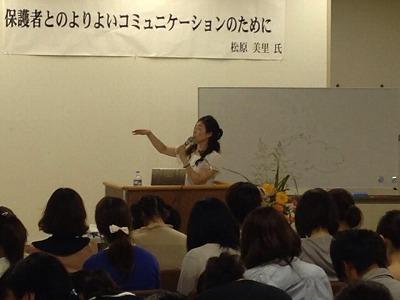 hadanoshi7.jpg