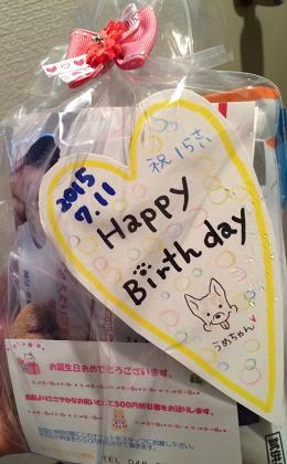 サプライズプレゼント(1)