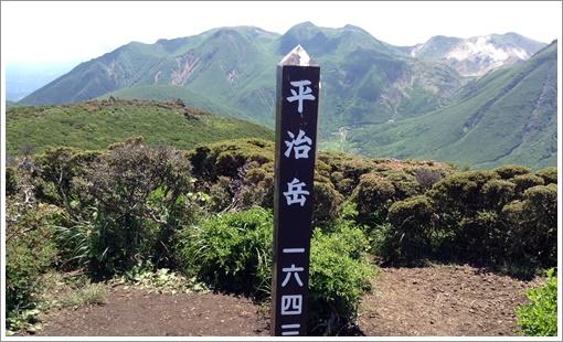 2015miyamakirishima023.jpg