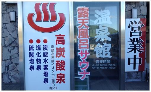 2015miyamakirishima035.jpg