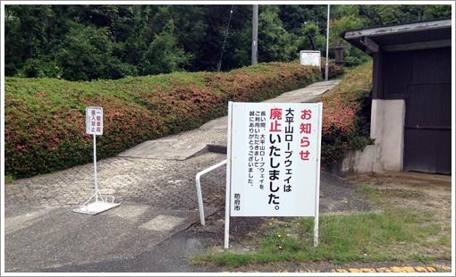 ohirayama_shomen01.jpg