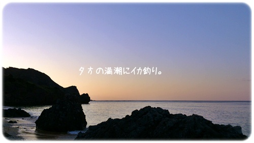 2015-01-04 17.45.12
