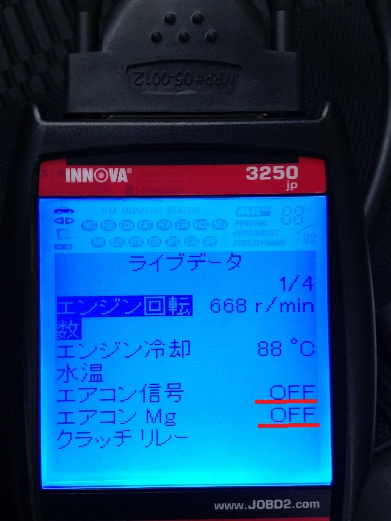 IMG_1670 (768x1024)
