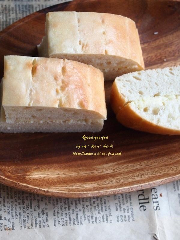酵母の牛乳パン1