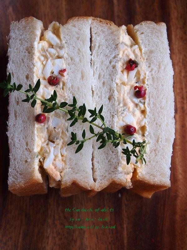 大人のサンドイッチ1
