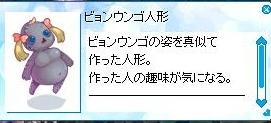 20150706_10.jpg