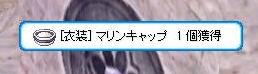 20150707_4.jpg